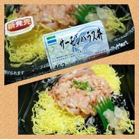 サーモンハラス丼