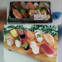 値下げのお寿司を美味しくいただく
