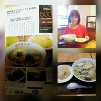 ランチパスポート仙台500円メニュー