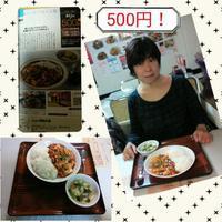 ランパス7軒目 四川料理 須賀の家