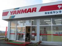 昨日は「ヤンマー」の初売りに出かけたよ。