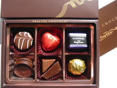 妹もチョコレートくれました。