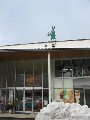 川崎町の「シベールの杜」は「そば」も食べられますよ。