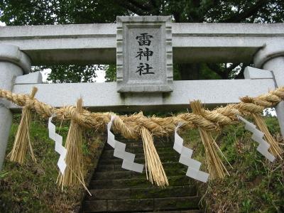 昨日は「雷神社例大祭」がありました。