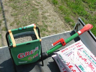 田んぼに肥料を入れました。