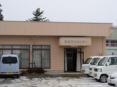 昨日の2月4日は福岡地区総会と大般若がありました。