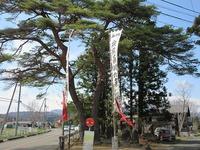 4月8日(日)は薬師如来様の春祭りがありました。
