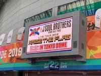 東京2days