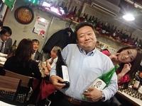 楽しく宴会中!?  ワイン&チーズ オガーレ