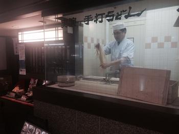 打ち立て、切り立て、湯かき立て  実演手打ちうどん杵屋 仙台泉中央店
