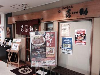 まさに本物の「仙台名物牛たん焼」! 是非、ご賞味くださいませ。