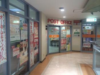 そろそろ年賀状のご準備を! 泉中央駅内郵便局