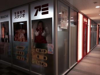 七五三のお祝いはお済ですか? 「写真専門スタジオ アミ 泉中央SWING館」