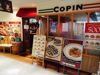 牛タンのトマト煮込みパスタがうまいっ!「生パスタ専門店 コパン泉中央店」