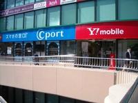 仙台駅前にスマホの窓口Cport様がオープンします!
