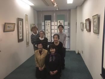 『書を楽しむ 仲間とともに・・・』 展示会スタート!