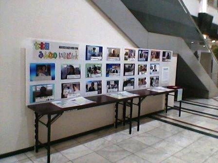 七北田小学校5年生のイベントを展示しています!