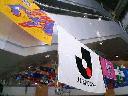 南三陸復興フラッグイベント開催!