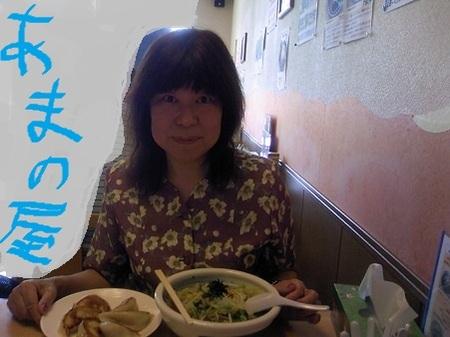 中華そば あまの屋~♪餃子が美味しい(✿◕ ▿◠)ノ゙