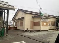 【宮城県山元町のとしょかん設置に力を貸してください!】