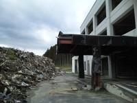 南三陸町合同庁舎