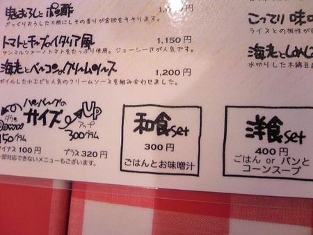 ハンバーグレストランHACHI 仙台店✿⌢(❀◕◡◕=)✿
