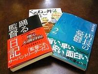 【OD3】しあわせ〜(*´▽`)(写真アリ)