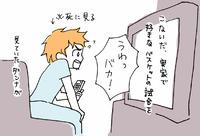 父スペシャル
