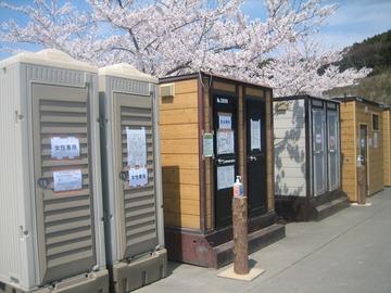 石巻ボランティアセンター(石巻専修大学)仮設トイレ