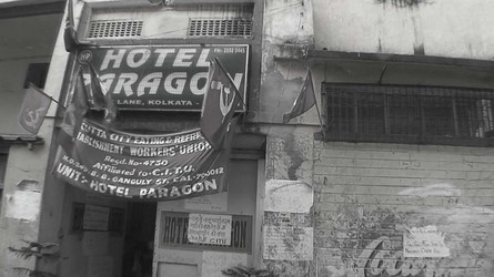 コルカタの有名ホテル・パラゴン入り口