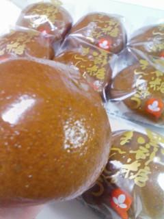 黒砂糖まんじゅう - 仙台のスイーツ