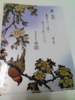 東京国立博物館のミニクリアファイル