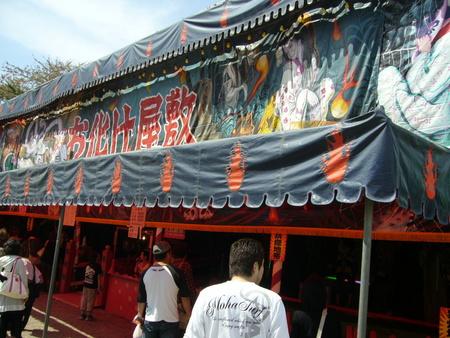 弘前さくら祭り2