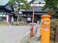 山形赤湯温泉 瀧波前のポスト