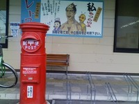 道の駅久慈 土風館