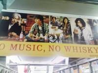 No Music No チョメチョメ
