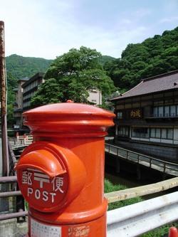 会津若松 東山温泉のポスト