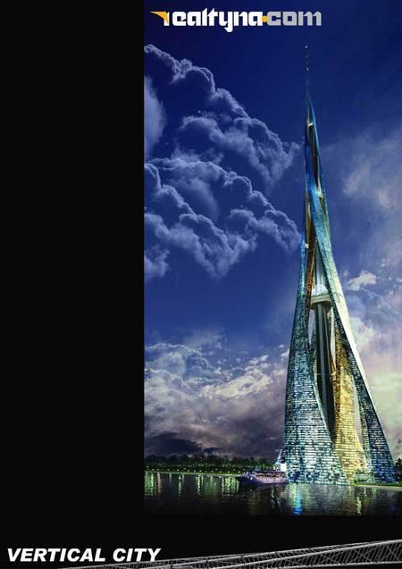 ドバイ・シティ・タワーってご存知?