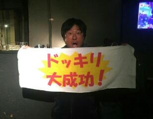 「シャロースター!!」