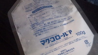 再検査 続き☆