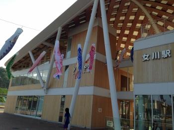 女川 行ってきました。