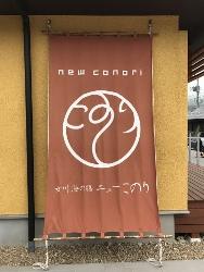 穴子天ぷら定食