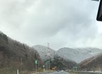 11月16日の山形道