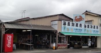 女川・月浜・松島