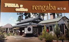 rengaba