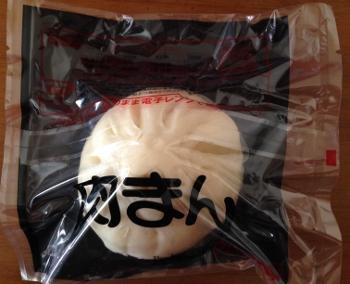 肉まんです(^o^)