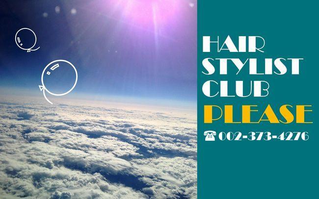 空を飛んでみました♪☆5/26(月)定休日★5/27(火)AM9時より営業★プリーズ☆加川