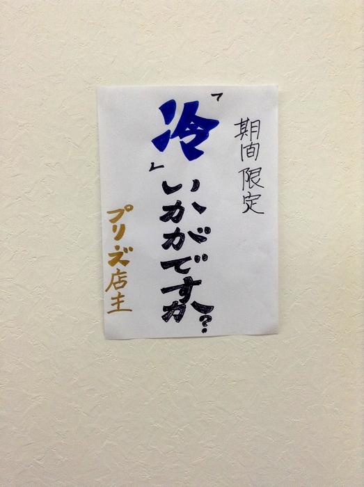 明日8月18日(第三日曜)休まず営業します★プリーズ☆加川