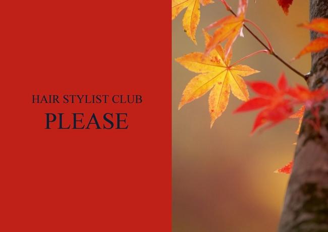 PLEASE☆11/10(月)定休日★11/11(火)午前9時OPEN★プリーズ☆加川
