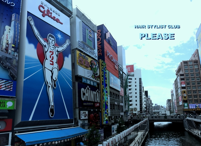 PLEASE☆明日5/29(日)午前9時OPEN★5/30(月)定休日★プリーズ☆加川
